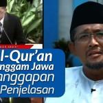 Membaca Al-Qur'an Dengan Langgam Jawa, Tanggapan dan Penjelasan