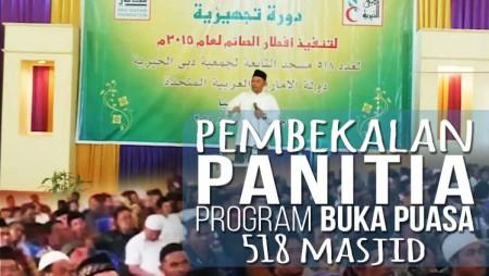 Pembekalan Panitia Program Buka Puasa 518 Masjid