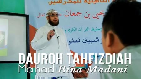 Daurah Pengajaran Al-Qur'an di Bina Madani