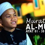 Murattal QS. Al-Mulk : 1 – 30