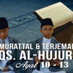 Murattal dan Terjemahan QS. Al-Hujurat 10-13
