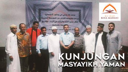 Masyayikh Qurra' dari Yaman Mengunjungi Ma'had Bina Madani Puteri