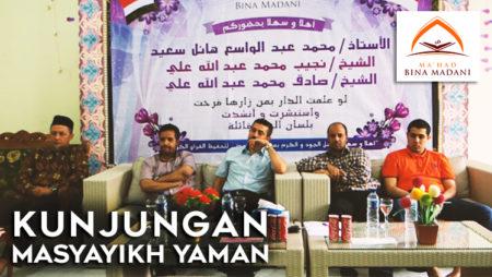Menyambut Masyayikh Yamaniyun